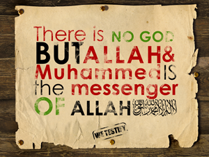 No_God_but_Allah